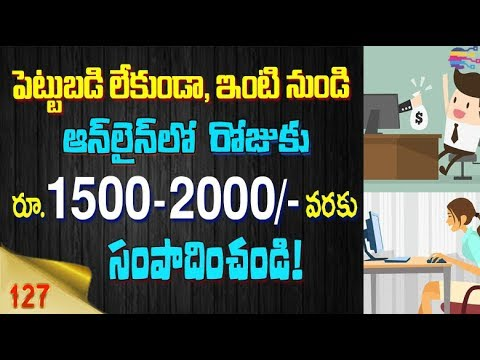 Top Online Business in telugu | Earn huge Money on shorten links  from Sbitly.com -127