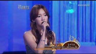 151002 [HD] SNSD-TaeYeon: If+Can You Hear Me @ TaeYeon