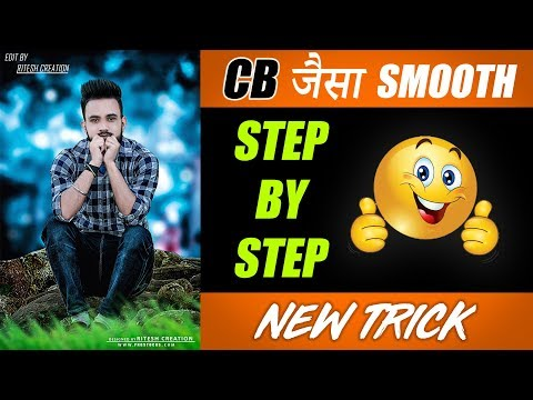PicsArt Editing CB Smooth Skin Trick || Glow Face and Remove Pimples