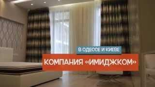 видео Договор, гарантии фирмы по ремонту квартир