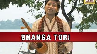 Bangla LokGeeti Song | Bhanga Tori | Sanu Sardar | Rs Music | Devotional | Bengali Songs 2016