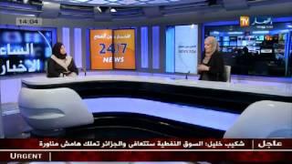 """شاهد كيف علقت نعيمة صالحي عن تكريم  شكيب خليل بزاوية سيدي أمحمد """"بالجلفة """""""