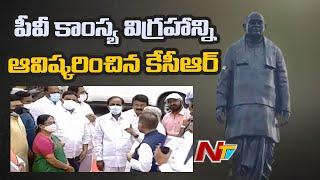 CM KCR And Governor Tamilisai Unveils PV Narasimha Rao Statue   Ntv