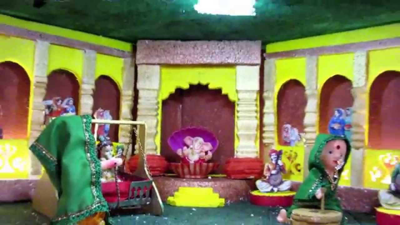 Ganpati Decoration At Home   YouTube