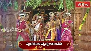 Vasanth Ugadi Special Program - Kuchipudi Dance Live Performance - Part 02