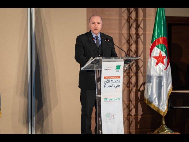 كلمة وزير الأول وزير المالية  ايمن بن عبد الرحمان بمناسبة انطلاق  إنتاج اللقاح