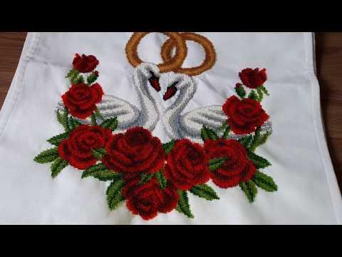 Свадебный рушник от Фурор рукоделия. Навсегда вместе. Вышивка бисером.