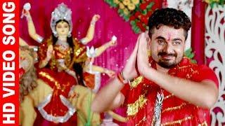 2017 का सबसे हिट देवी गीत - Jhuru Jhuru Nimiya Gachiya - Upendra Chhaila - Bhojpuri Devi Geet 2017