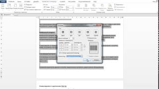 видео Создание документа Mіcrosoft Word с газетными колонками | Лабораторная работа по экономической информатике №15