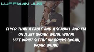 LIL YACHTY and YOUNG THUG- On Me Lyrics (Official Lyrics) (Official Audio)