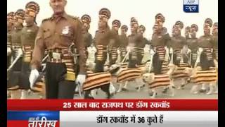 After 25 years, dog squad will parade on Republic Day