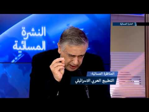 Debate the normalization between israel and arabic countries