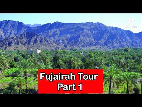 Fujairah Tour Part 1 | Fujairah Roads Tour | Fujairah Mountains | Breakfast Time | Sharjah Road
