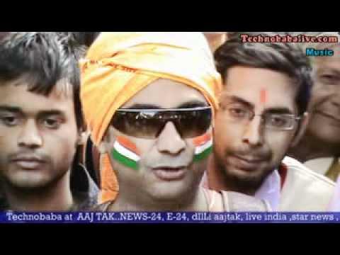 ANNA HAZARE SONG111211at Jantar Mantar on TechnobabalivecomMusicvideo by kamalsharma