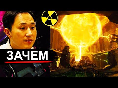 Китай строит термоядерный
