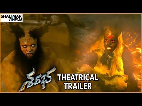 Sarabha Movie Theatrical Trailer || Aakash Kumar, Mishti, Jayaprada || Shalimarcinema