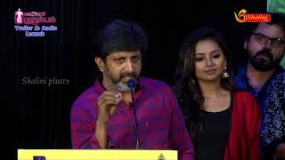 Director Mohan Raja Speech#Maniyaar Kudumbam -Official Trailer and Audio Launch