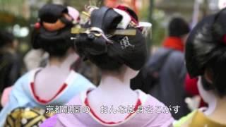 2014年1月1日発売! 川中美幸さんの「祇園のおんな」を唄ってみました。...