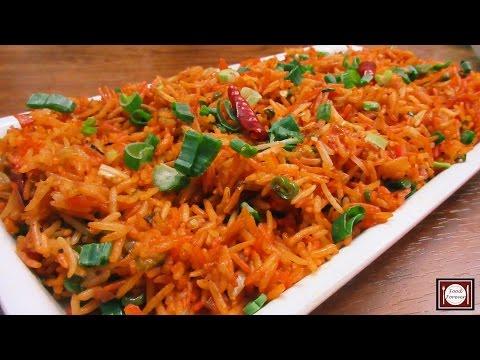 Schezwan Fried Rice Recipe In Hindi   शेजवान फ्राइड राइस   Schezwan Fried Rice   Chinese Fried Rice