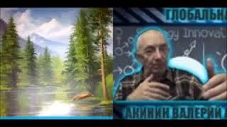 СУСЛОВ - АКИНИН (ПОЛЁТЫ ВО СНЕ И НА ЯВУ) -канал Юлиана Зарудного для Глобальной волны