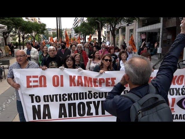 <span class='as_h2'><a href='https://webtv.eklogika.gr/sygkentrosi-kai-poreia-ekpaideytikon-sti-thessaloniki' target='_blank' title='Συγκέντρωση και πορεία εκπαιδευτικών στη Θεσσαλονίκη'>Συγκέντρωση και πορεία εκπαιδευτικών στη Θεσσαλονίκη</a></span>