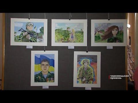 Чернівецький Промінь: Буковинських воїнів-визволителів привітають з Днем Захисника України незвичними і щирими подарунками