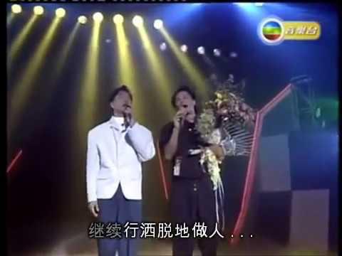 許冠傑, 张国荣 - 沉默是金 Sam Hui, Leslie Cheung (with lyrics sing along version)