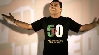 DJ KIM feat ZAHOUANIA, KHALASS & KADER JAPONAIS - 123 ALGERIA UNITED