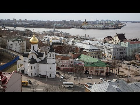 Nizhny Novgorod 2015