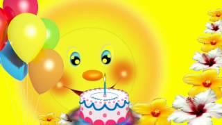 С днём рождения Анечка! Поздравление для моей внучки Анечки.
