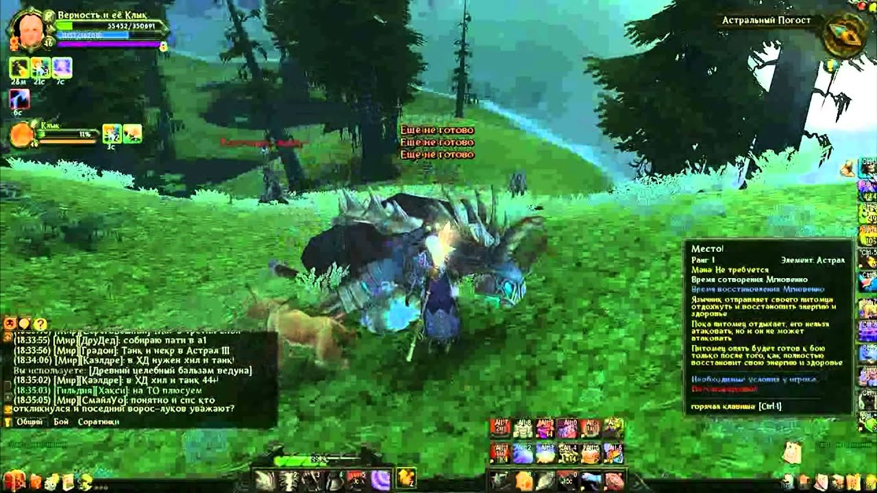 Best Free Mmorpg Games For Pc | Gameswalls org