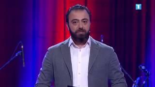 Erg Ergoc - Robert Sahakyanci Heqiate
