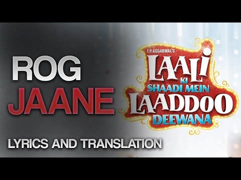 ROG JAANE - FULL SONG AND TRANSLATION - RAHAT FATEH ALI KHAN + PALAK MUCHCHAL