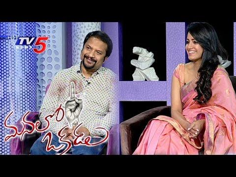 RP Patnaik And Anitha Exclusive Interview | Manalo Okadu | Telugu News | TV5 News