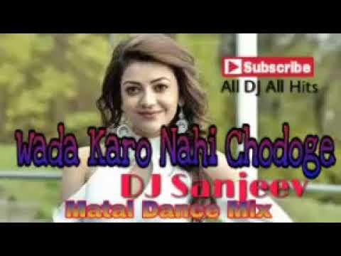 wada karo nahi chodoge mera saath remix