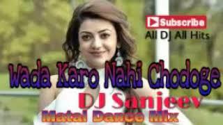 Wada Karo Nahi Chodoge Mera Sath Dj Sanjeev !!Hindi Matal Dance Mix!! 2018
