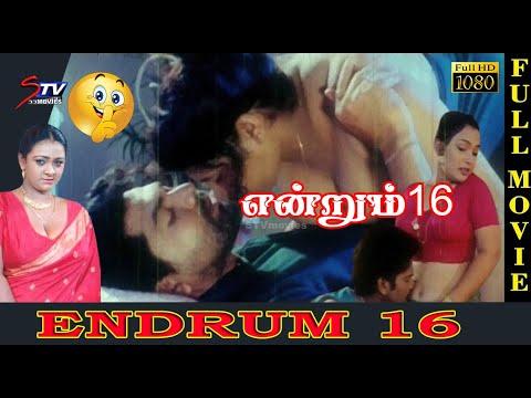 Download Endrum Pathinaaru   Full Tamil Movie   Shakeela  Endrum 16  FULL Movie