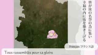 """巡る世界: """"L'Abidjanaise"""" feat. 巡音ルカ"""