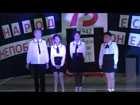"""""""Девочка в кудряшках""""- выступление 7 """"в"""" класса с классным руководителем о Сталинградской битве."""