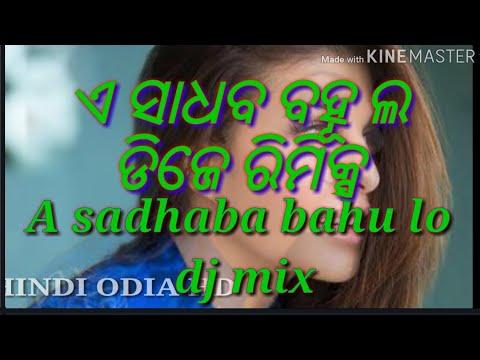 a-sadhaba-bahu-la-odia-dj-remix-song-2017-hard-bass-mix