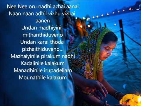 Dham Dhoom Lyrics Anbae Anbae