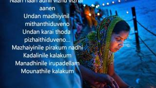 Dham Dhoom lyrics Anbae Anbae