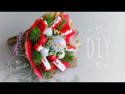 Новогодний букет из киндер шоколада. DIY. Bouquet of kinder chocolate 🍫.