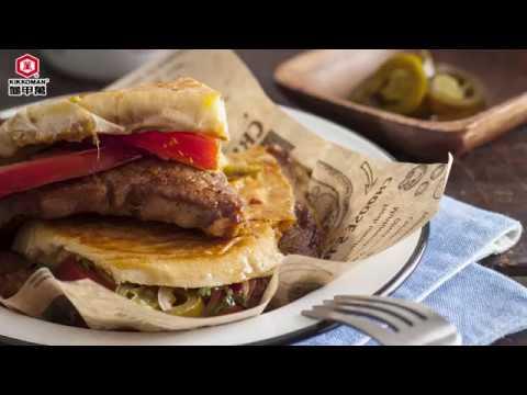 【龜甲萬】墨西哥牛肉古巴三明治