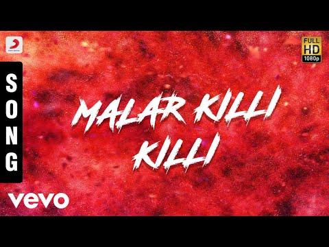 Hello Brother - Malar Killi Killi Tamil Song | Nagarjuna