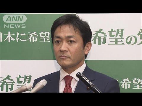 玉木代表の『慶弔費』問題 野党「茂木大臣への追及が難しくなった」政府与党「ブーメラン」「線香よりやばいのでは」
