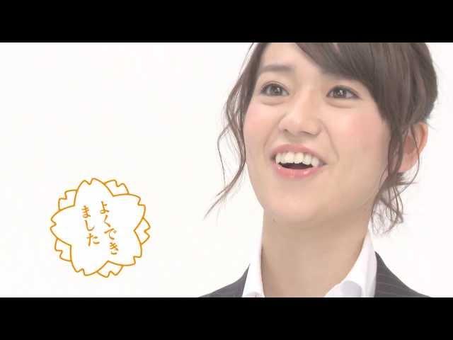 AKB48 正しいポケットチーフ折り 1分勝負(大島優子)