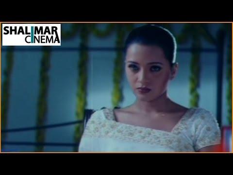 Cheli Movie | Reema Sen Marriage Sentiment Scene