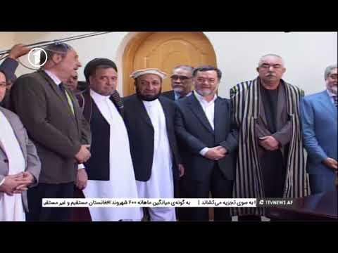 Afghanistan Pashto News 18.02.2018  د افغانستان پښتو خبرونه