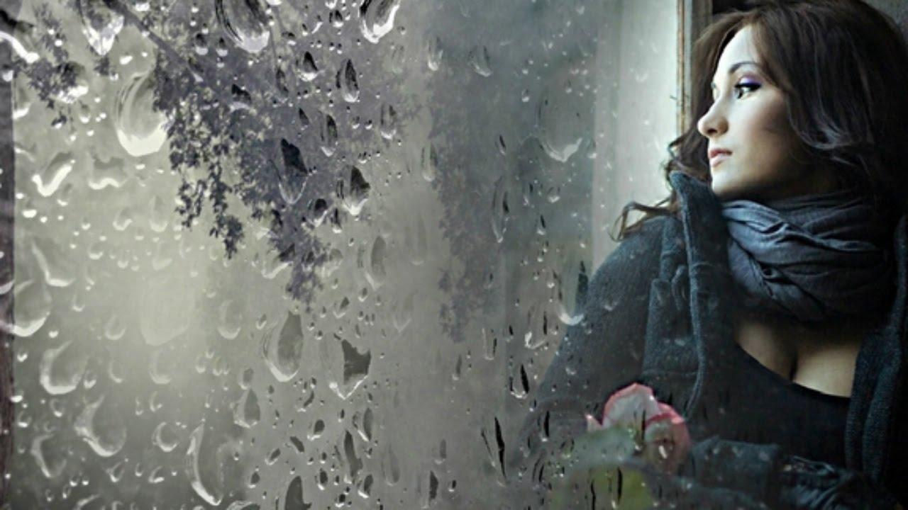 Песня за окнами дождь